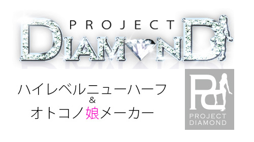 PROJECT DIAMOND